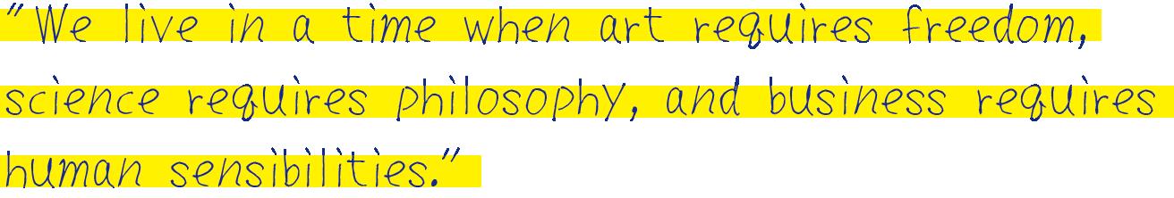 「アートには自由を、サイエンスには哲学を。ビジネスには感性が必要な時代。」柳川 舞